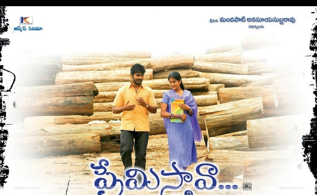 Telugu New Audio Songs Free Download Sites - vacationseven
