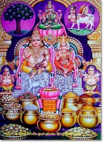 sri lakshmi kubera mantra mp3 download