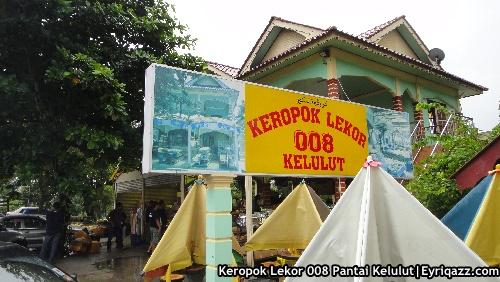 Gerai Keropok Lekor 008 Pantai Kelulut Marang Terengganu