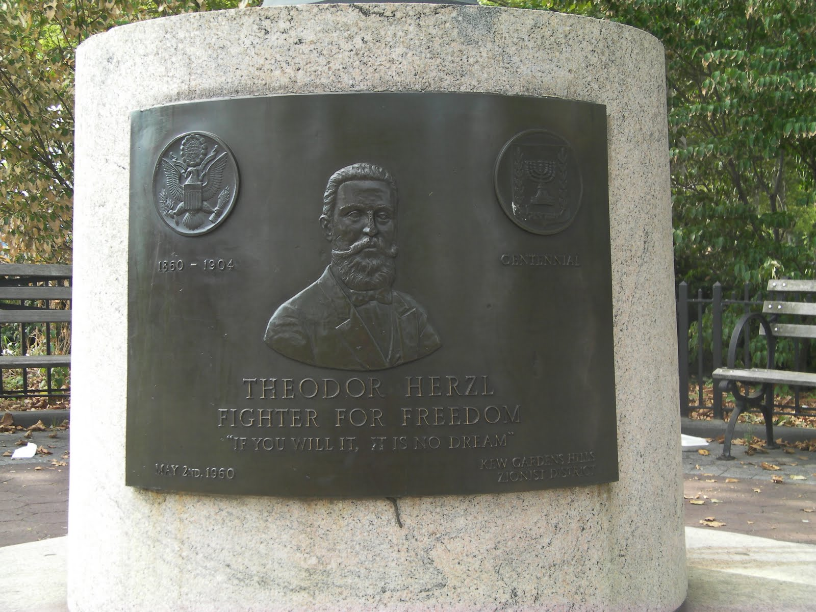 pro bay bloggers a tale of two cities a photo essay the base of this flagpole in dom square park in new york city reads theodore herzl fighter for dom it is located in the kew gardens hills