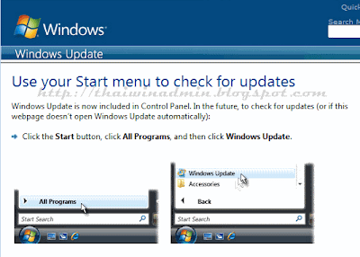 Microsfot Windows Update
