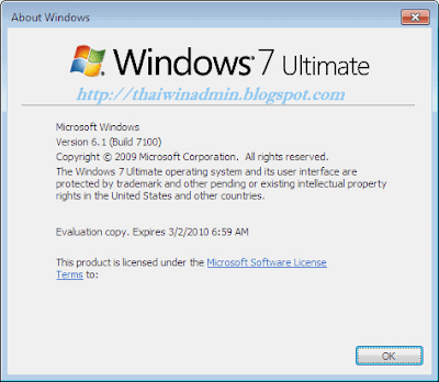 Windows 7 RC Version Number
