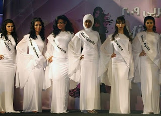 Miss Arab World 2009