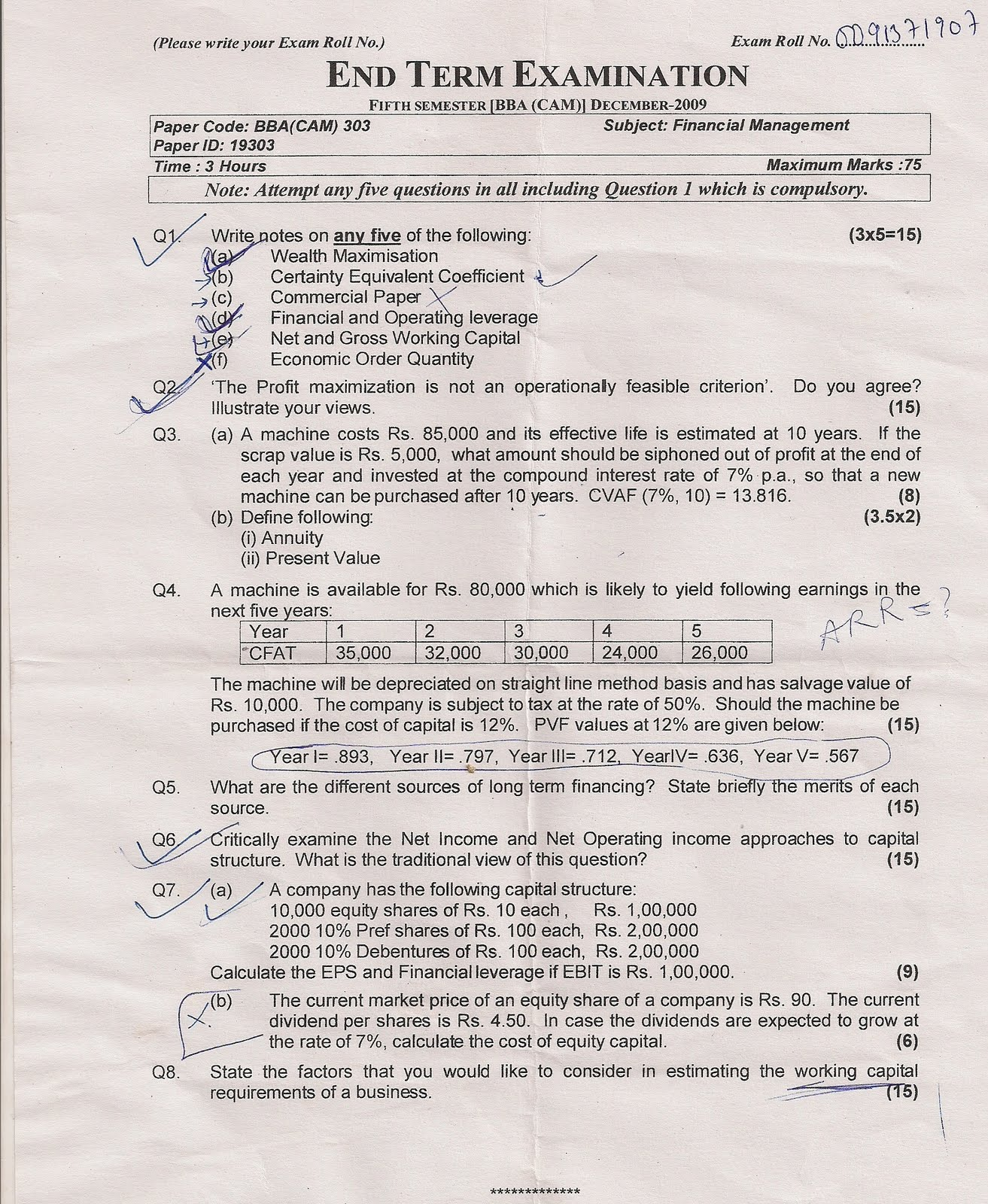 I P University question papers by Avinash : 5th sem BBA(cam