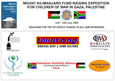 Kilmanjaro for gaza sponsorship banner