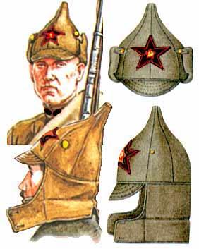Dado que todos los documentos y ordenes vinculados con el desarrollo del  nuevo uniforme para el Ejercito rojo fueron firmados por Trotski el origen  del ... 1c8f6e17a4a