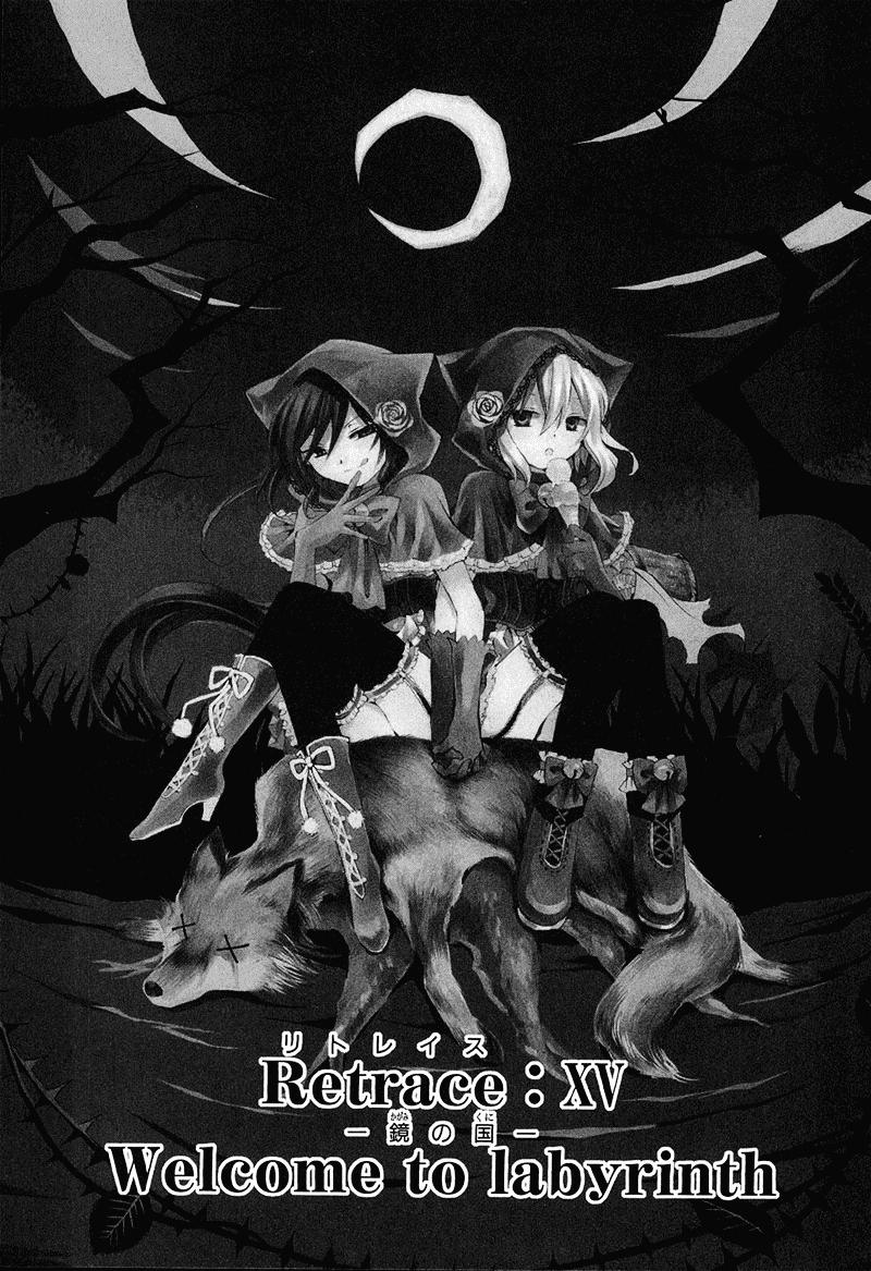 Pandora Hearts chương 015 - retrace: xv welcome to labyrinth trang 3