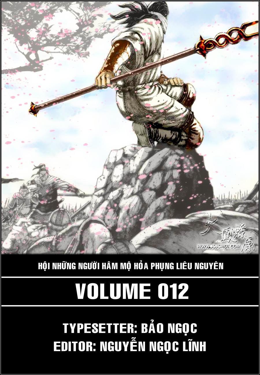 Hỏa Phụng Liêu Nguyên tập 95 - 1