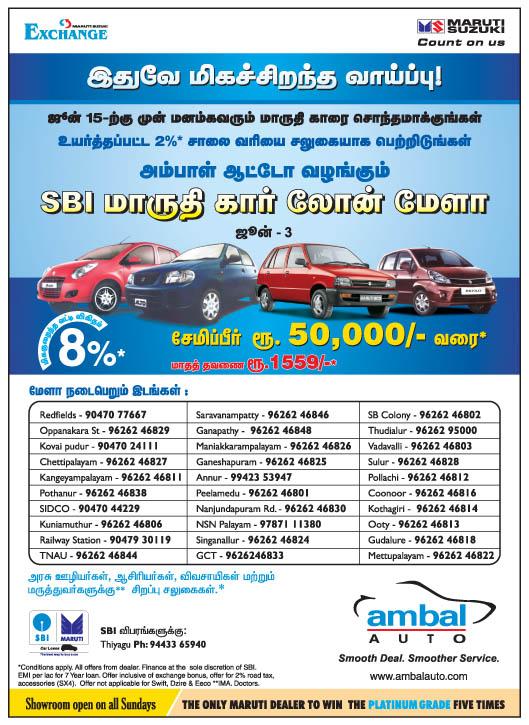 Loan Information 2012 Sbi Car Loan