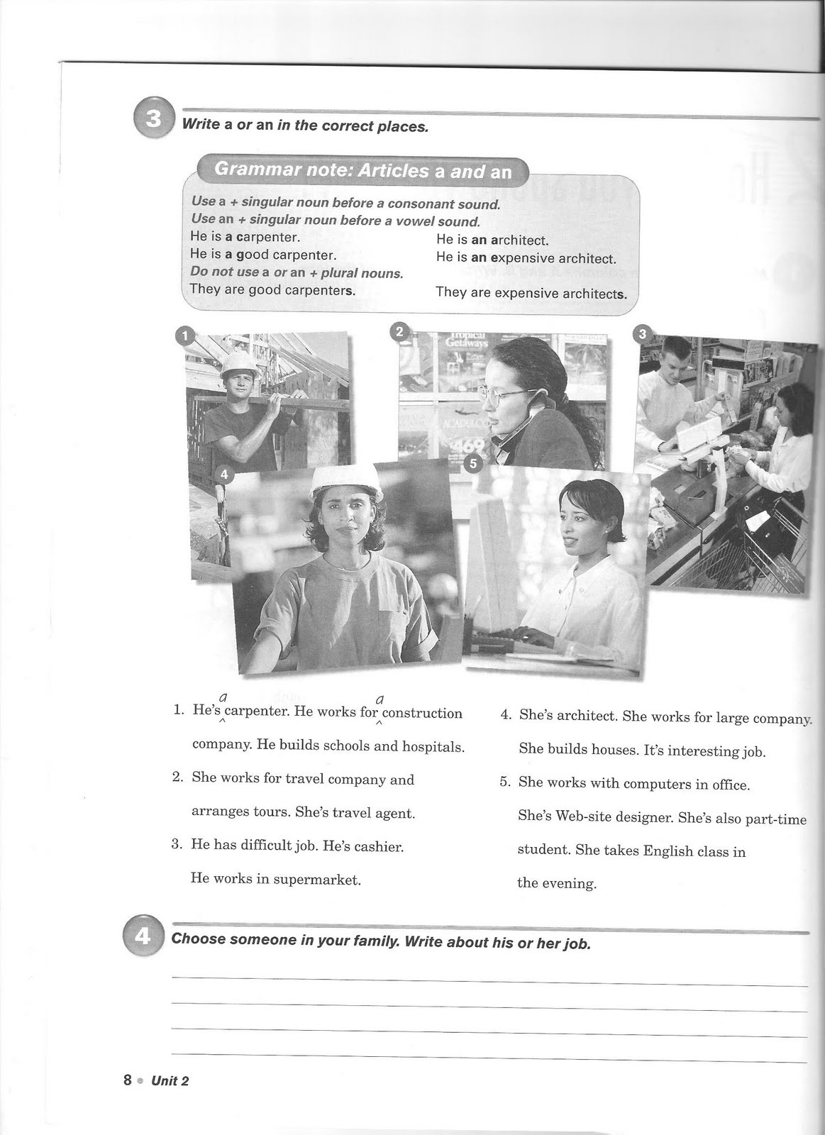Shadia's Page: Interchange Workbook 1