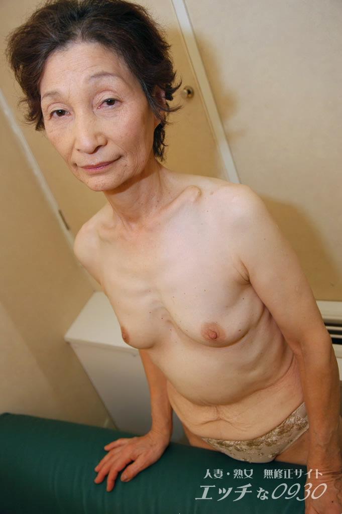 Jap Granny Com 103