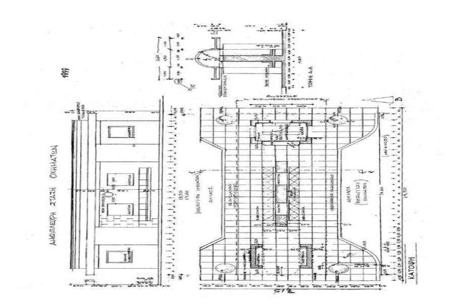 E-SXEDIO  Γραμμικό σχέδιο έτους 1999 b3a58206a92