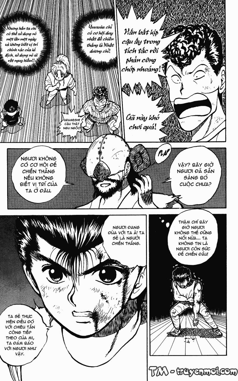Hành trình của Uduchi chap 028: getsuno, nghệ sĩ võ thuật trang 18