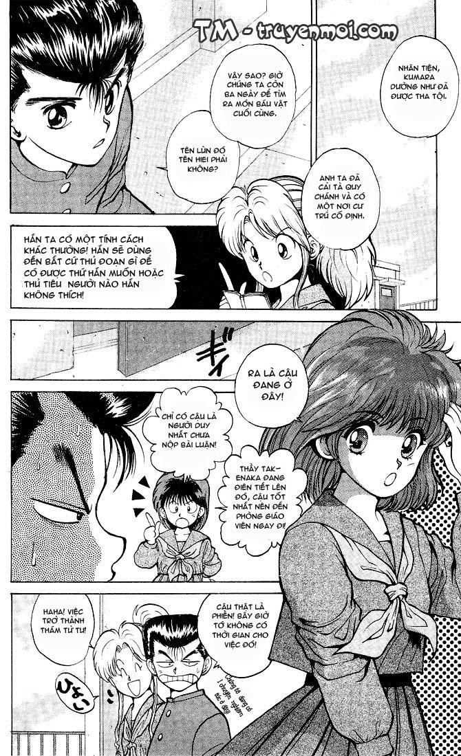 Hành trình của Uduchi chap 023: yaganshi: yêu quái tà nhãn trang 5