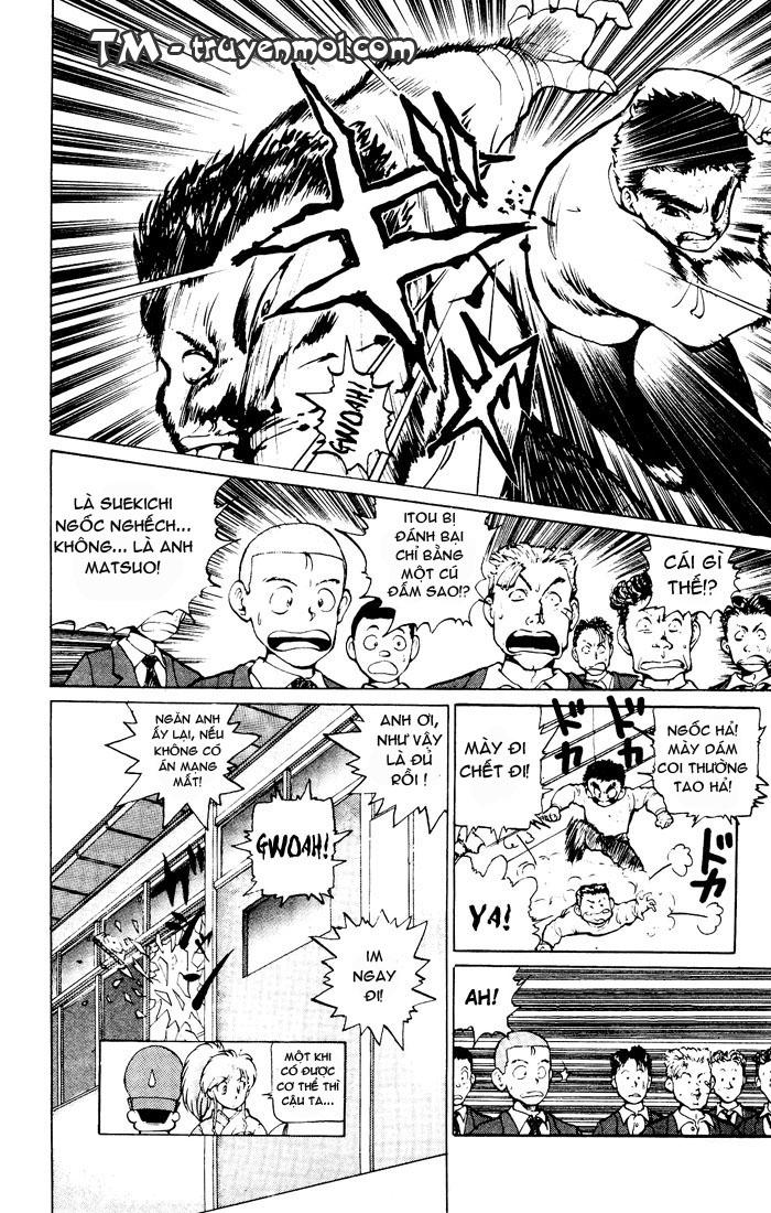 Hành trình của Uduchi chap 015: nỗ lực! chiến thắng! trang 19