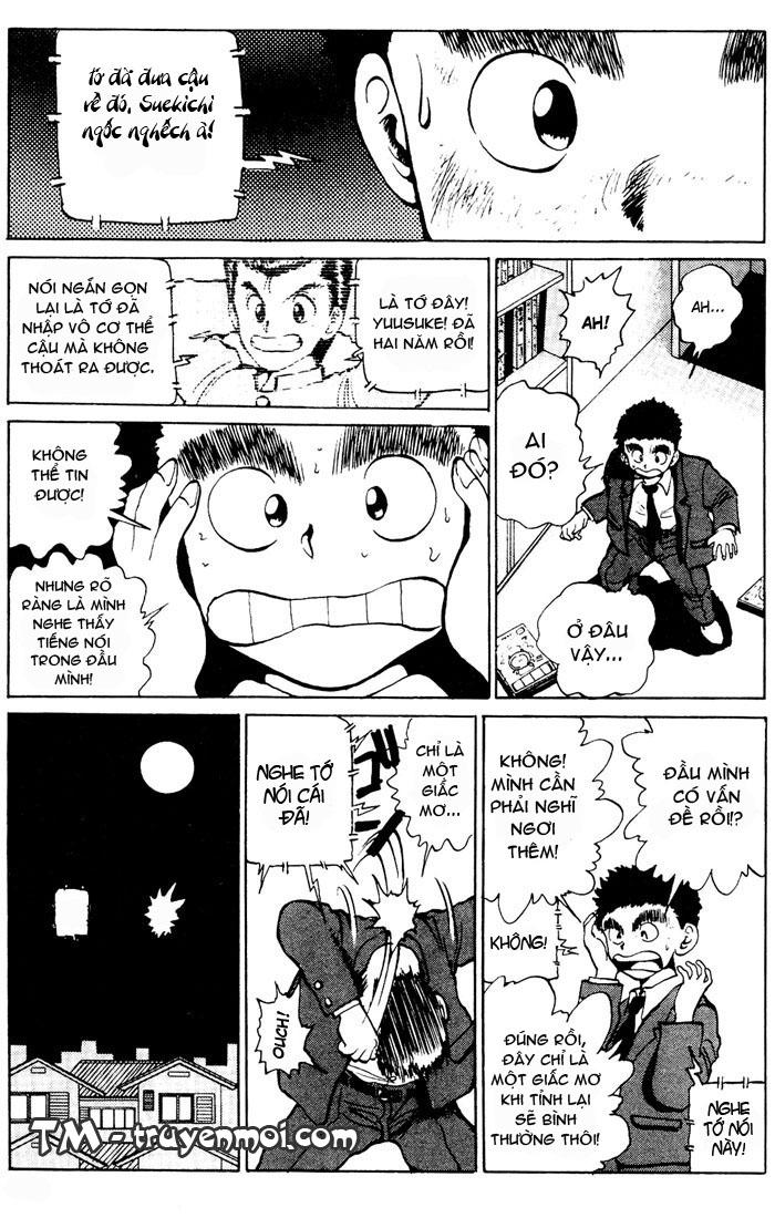 Hành trình của Uduchi chap 015: nỗ lực! chiến thắng! trang 12