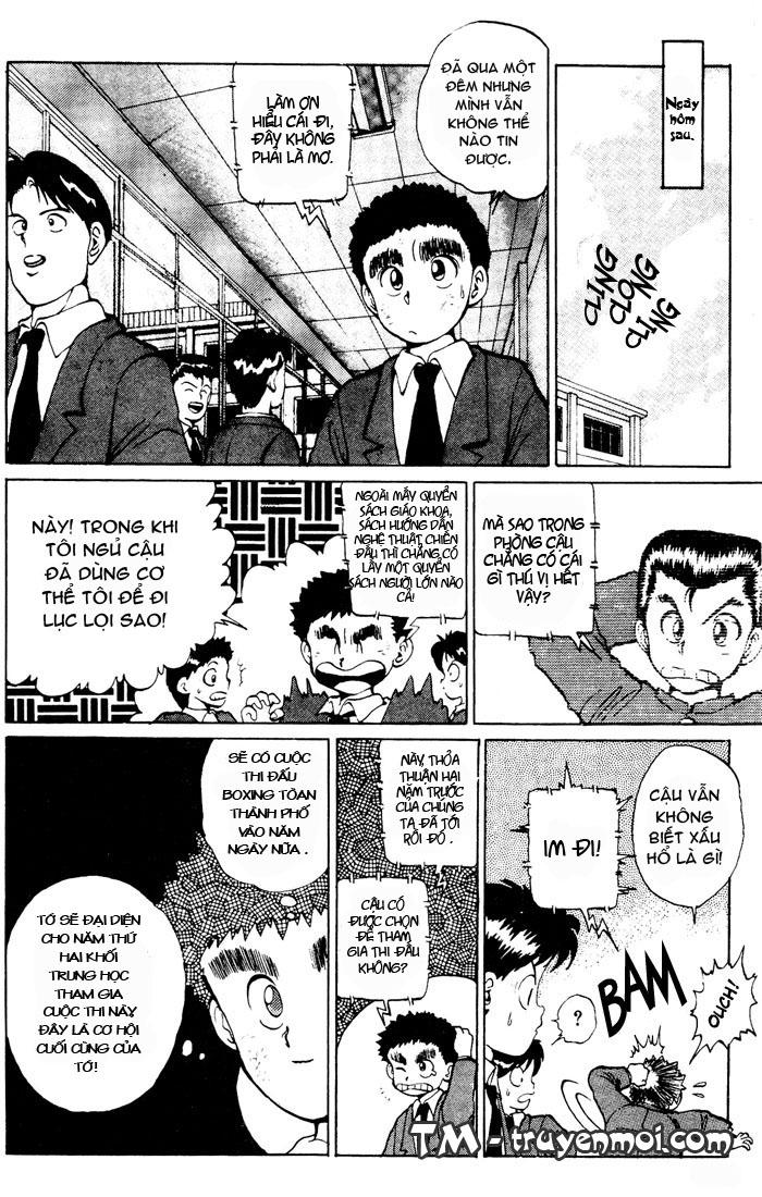 Hành trình của Uduchi chap 015: nỗ lực! chiến thắng! trang 13