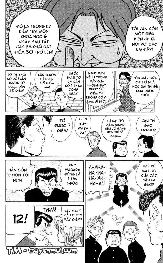 Hành trình của Uduchi chap 007: lời hứa trang 11