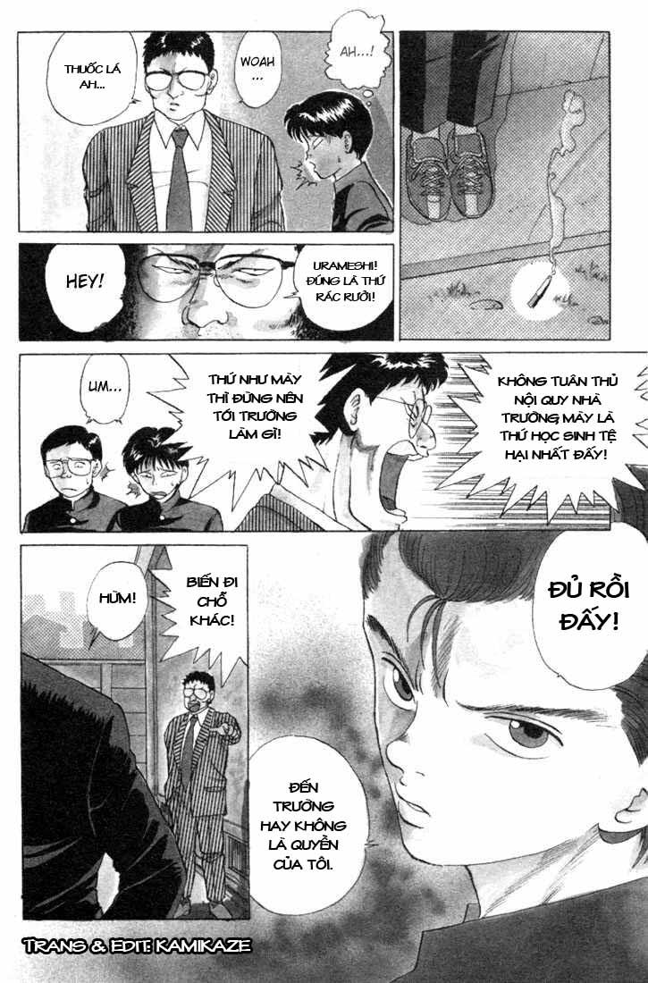 Hành trình của Uduchi chap 001a: khởi đầu từ cái chết trang 13