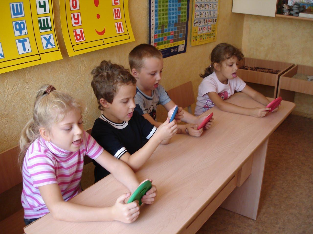знакомство со звуком на занятиях в подготовительной группе