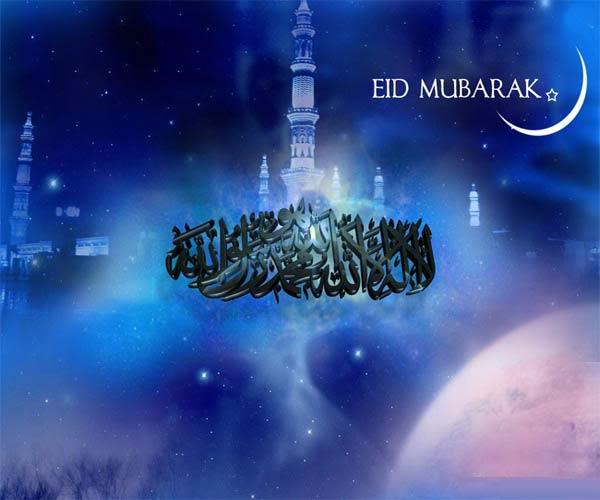 islamic quotes eidulfitr mubarak to all of you