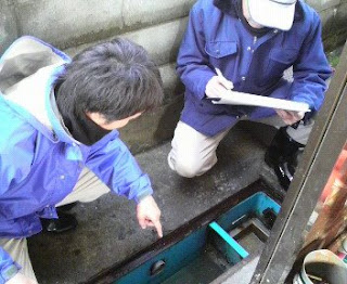 2008.11.26 PM1:45 市下水道課による除外施設検査