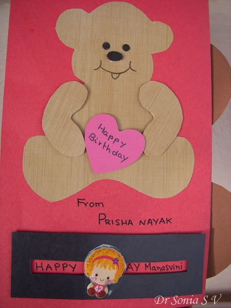 Cards crafts kids projects pop up teddy bear card for Teddy bear pop up card template free