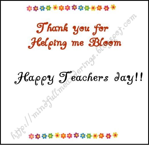 Beautiful Quotes For Teachers Day Cards: Teacher's Day Card
