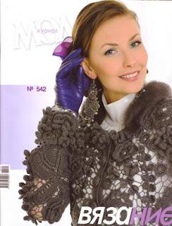 http://vyazem.blogspot.com/ Журнал мод №542, жакет, пальто, жилет, юбка