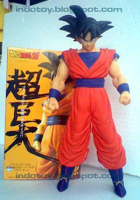 Dragon Ball Z Vinyl Figure