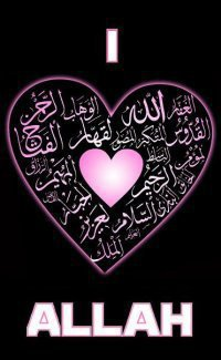 I LOVE ALLAH WALLPAPER 2011Download | Quran, Islam, Wazaif ...