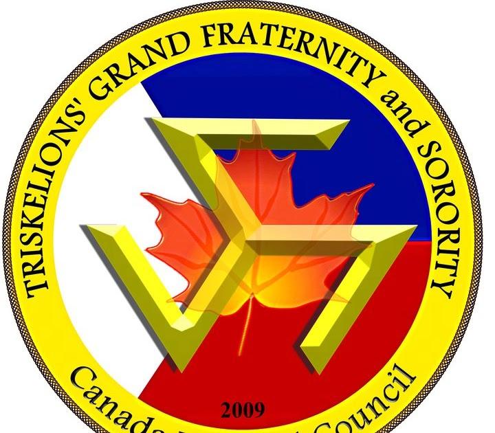 Triskelion sigma logo - photo#52