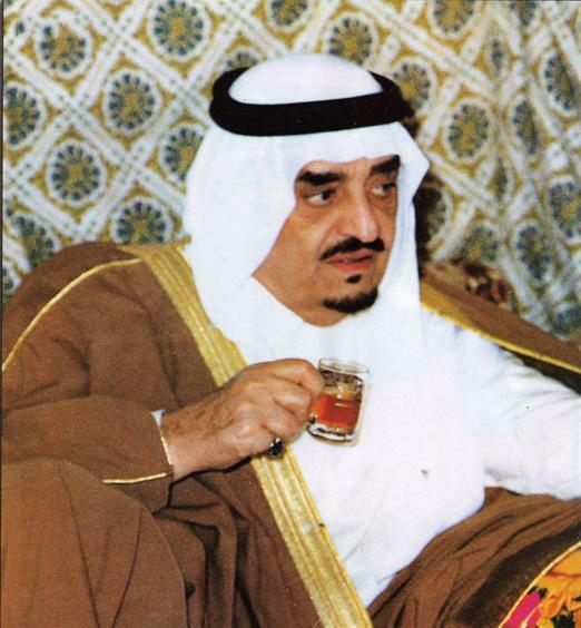 مدونة 2 أغسـطـس 1990 القرار التاريخي لخادم الحرمين الشريفين الملك فهد طيب الله ثراه