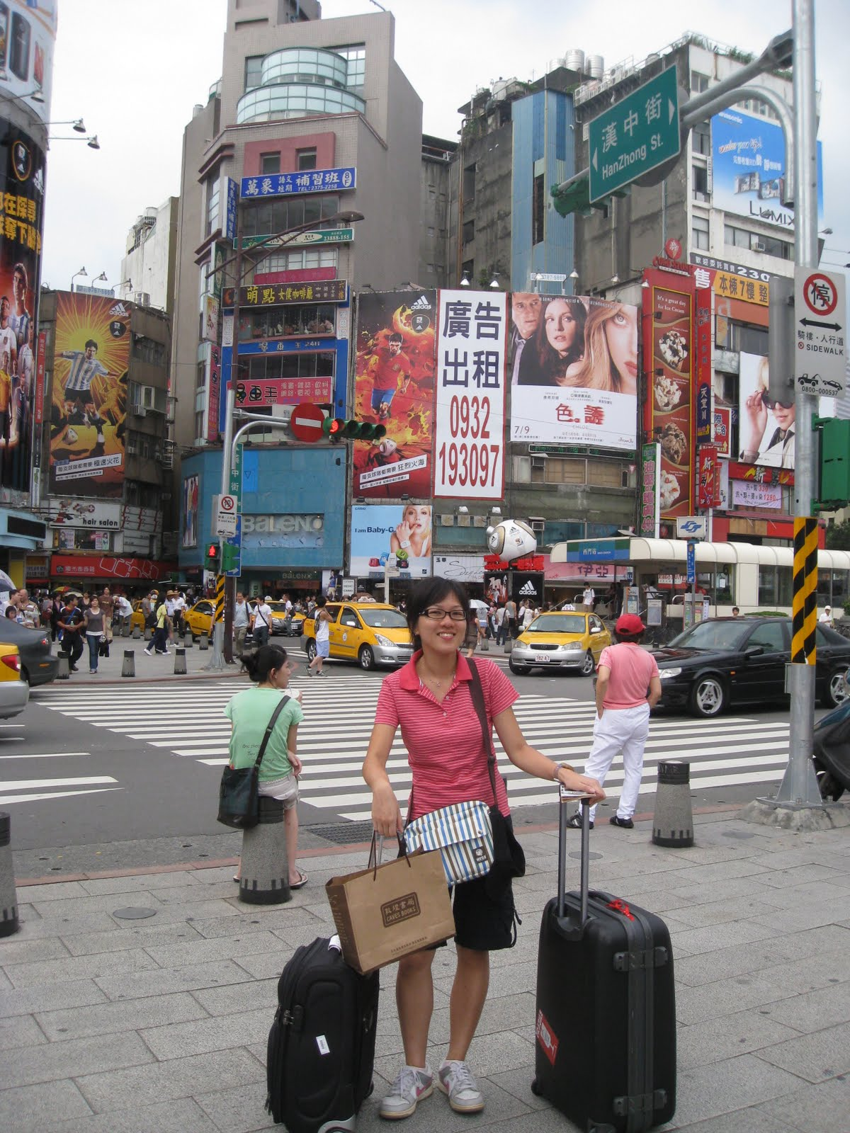 G's Travelogy (Uncut. Uncensored. Unrated): Day 6 (19/6): Taipei (Ximending. Wu Fen Pu)