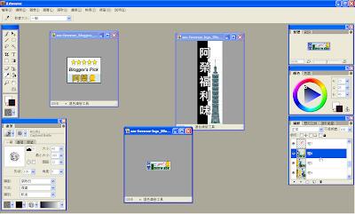 Artweaver 0.5.7 免安裝中文版 (3.1.3 英文版) - 小型繪圖軟體 @ v :: 痞客邦