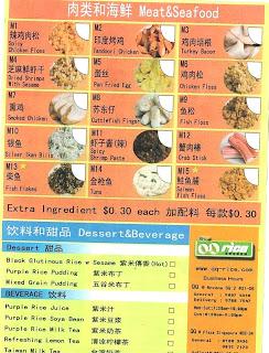 Veggie Qq Rice 台湾饭团