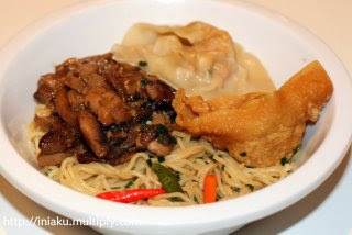 Wonton Chicken Noodle from Sefa at Food is Love blog