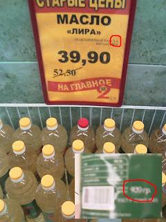 Порно бутылка в жопе смотреть