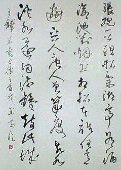王鐸の畫像 - 原寸畫像検索