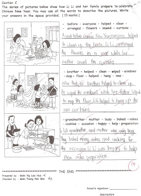 Tamil essay spm - Custom paper Example