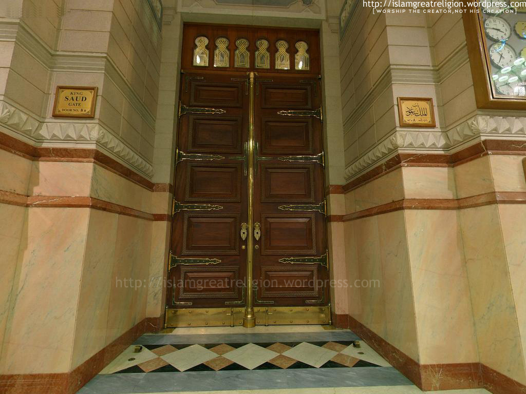 Masjid Nabawi InsideOutside Wallpapers  Kumpulan Gambar