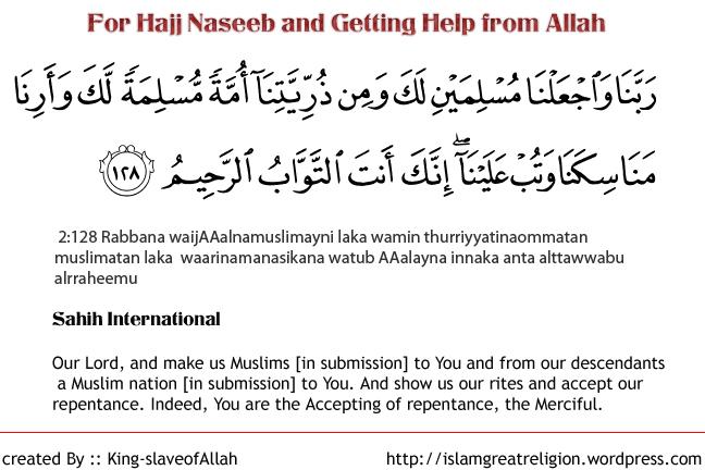 Hizbul bahr PDF download