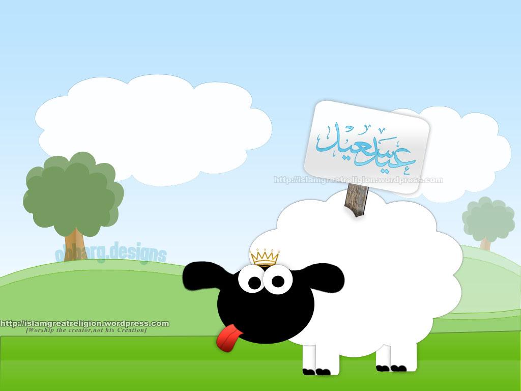 Eid Al Adha Funny Animal Islamic Wallpapers Kaaba Madina