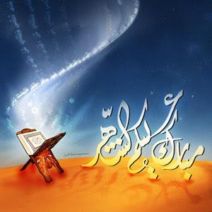 _:: في رحاب شهر رمضان::_ ((للتثبيت))