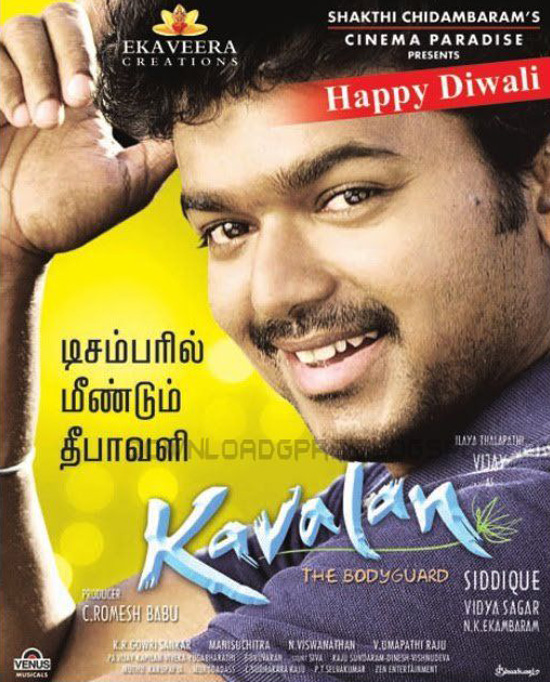 Vijay Songs - Free downloads and reviews - CNET