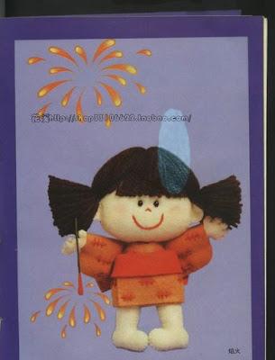 1 - Revista Japonesa para download
