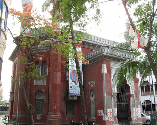 northbrok hall, lalkuthi, dhaka