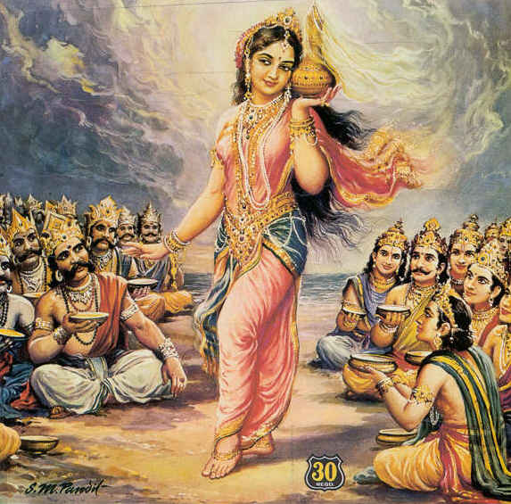 mohini and shiva relationship quizzes