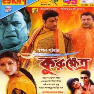 Download songs of malayalam film kurukshetra - New movies