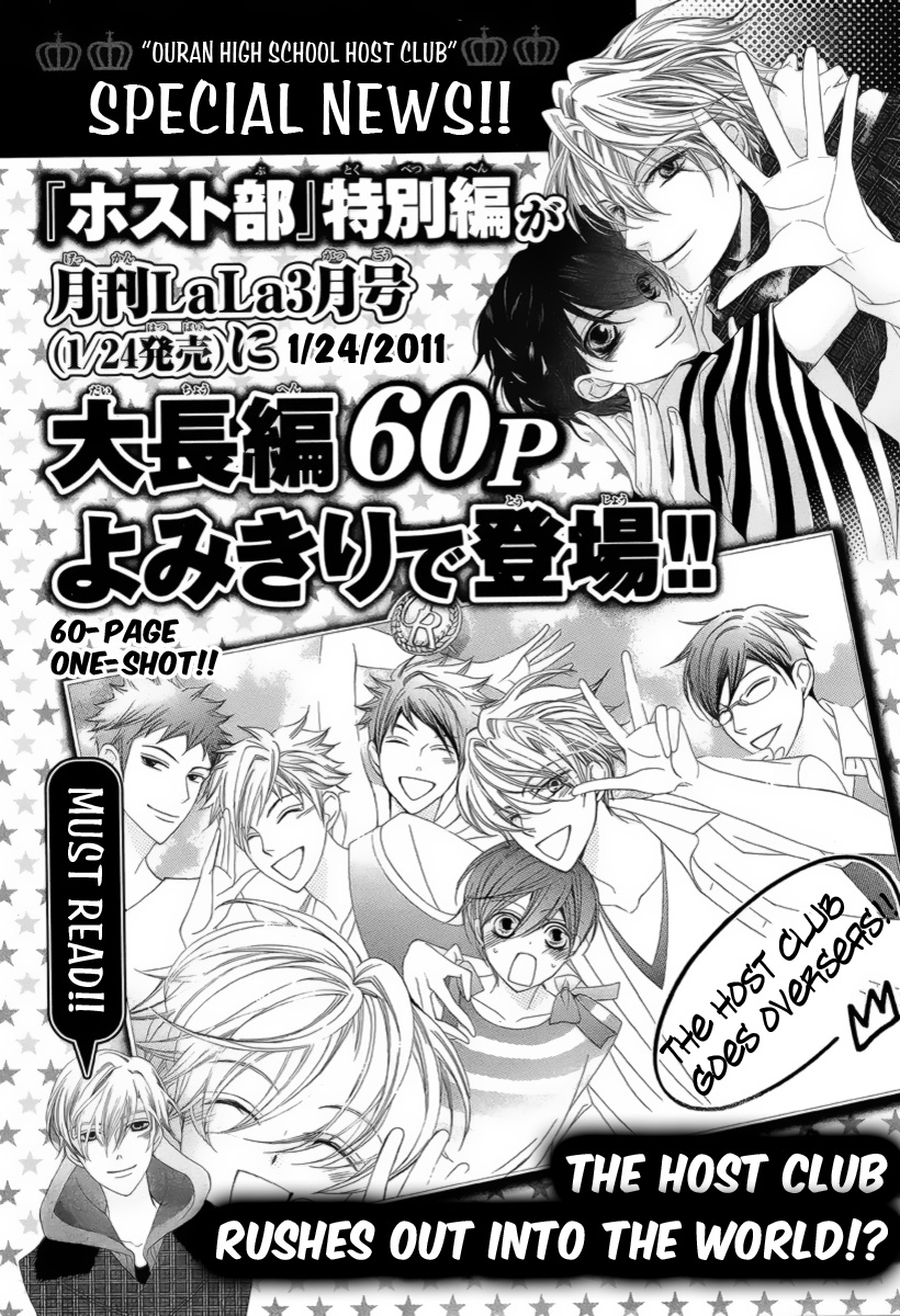 Ouran highschool host club manga one shot